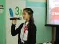 Święto Niepodległości SP 9 (4)