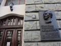 Dni Dolnego Śląska we Lwowie (2)