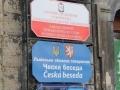 Dni Dolnego Śląska we Lwowie (70)