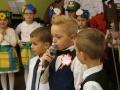 przedszkole miejskie 1 Lubin akademia 11 listopada (98)
