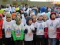 biegi dzieci 0253