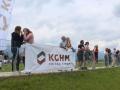 KGHM Cup 2017 (51)